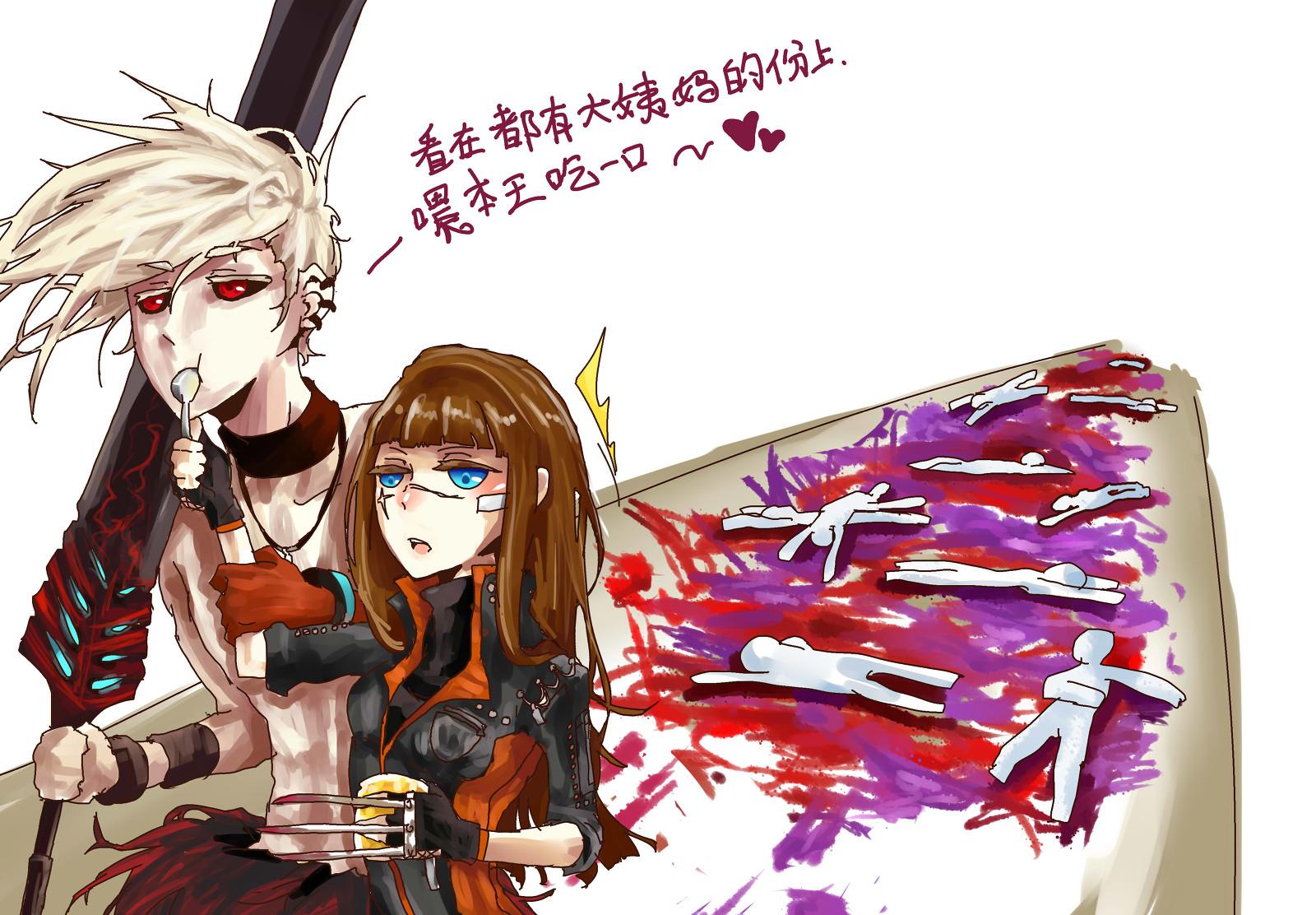 护士 dnf/DNF同人美图第06期 女鬼剑的护士装制服诱惑
