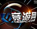 <font color=red>ECL2014南京上海赛区精彩视频 大神陨落</font>