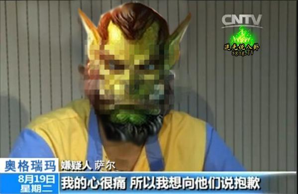 逆光说八卦 知名男星吸毒被警方控制