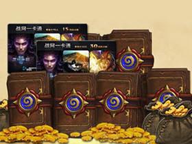 新版最强橙卡盒子邀您点评 40包等你拿!