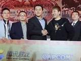 传CAPCOM登录中国市场 或接受国内游戏商入股