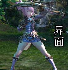 《TERA》游戏界面 魔幻风格