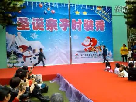 苗幼儿园2013年圣诞亲子时装秀(k3-a)-圣诞