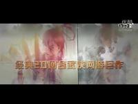 寻找醉初的江湖  梦幻古龙不删档测试震撼开启