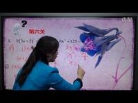 经典 建通教育最美数学老师--刘蒙蒙之实数-游