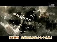 紫轩网游公会《漢王传奇》