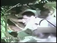 视频: 龌龊男 公交 性侵