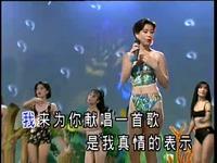 热播视频 十二大美女海底城泳装歌唱秀为你唱一首