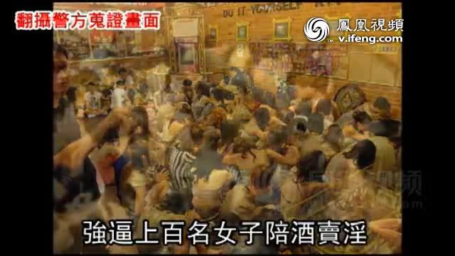 日屄的网站_日本日逼黄色视频