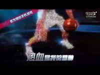 《NBA梦之队》全明星季  新版开年公测