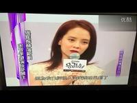 中字【急诊男女。香港TVB娱乐新闻台。发布会