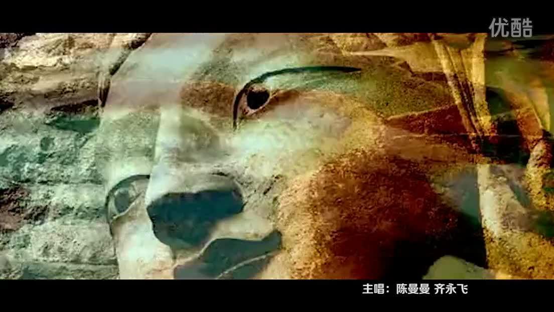 陈思思《 中国梦》 mv首播 中国梦mv-推广版 17173 03:52推荐 周芷莹