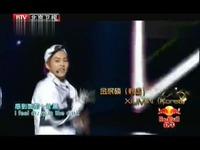 北京卫视环球春晚 狼与美女+咆哮