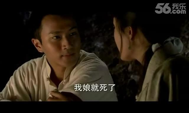 刘恺威吻戏全部视频