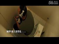 偷拍男生 上厕所