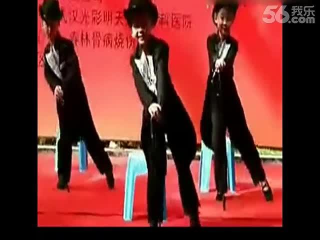 现代舞 《拐棍舞》