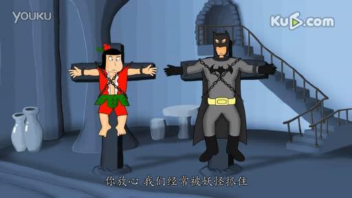 蝙蝠侠5高清下载_蝙蝠侠5百度影音【免费电影完整版