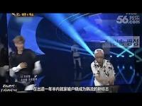 精彩短片 【exo综艺】EXO中字搞笑深夜的TV