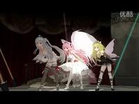 视频: 高清完整版 3d定制女仆多人舞蹈动漫美女歌曲3