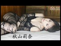 视频: 美女集锦 日本漂亮女神