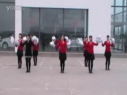 邯郸飞燕广场舞《向前冲》变队形-邯郸 超清