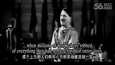 希特勒暴走漫画图_希特勒表情包图片