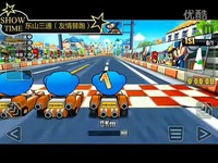 qq 跑跑卡丁车/高清热播 跑跑卡丁车官方竞速版qq群45549500/游戏视频