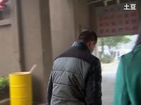 陈永忠 万力/经视记者采访湖南万力建筑集团动用黑社会砍人事件/陈永忠高清...