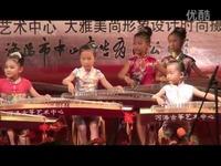 预告片2013.8凤翔歌女郎演出-游戏视频_1717古筝视频在线推图片