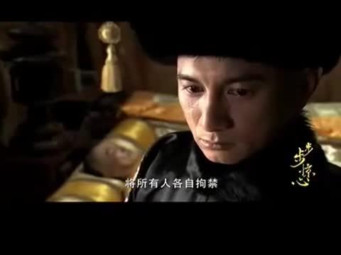 刘诗诗吴奇隆激情床戏 游戏
