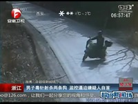 浙江/浙江:男子毒针射杀两条狗监控逼迫嫌疑人自首