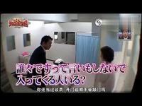 日本淫整人节目无节操大全