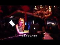 dj舞曲 超劲爆 美女dj打碟2013最新 游戏视频