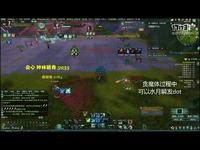 【花间暖狐】第七期 花间pvp视频 花间vs明教