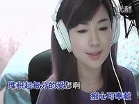 视频: 超级美女粤语歌曲《堆积情感》