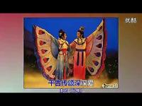 龚玥《化蝶》歌曲视频_标清-化蝶 超清在线观