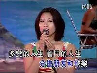 十二大美女海底朋友情泳装歌曲闽南语 游戏视频