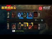 RoshanTV:DOTA2超新星S3比赛 DK VS IG