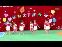 最新片段 幼儿舞蹈 - 数鸭子_高清-游戏视频_1