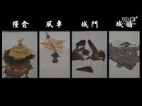 《剑网3》阵营据点研发揭秘