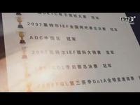3.19DOTA2发布会 三代刀塔人第一代