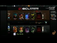 2014ECL DOTA2线上赛:DK vs CNB