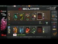 2014ECL DOTA2线上赛:LGD VS CIS