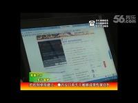精彩视频 游鸽网 巴中论坛 平昌论坛 南江论坛