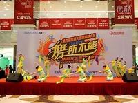 完柔术预告2013日本美女美女体操舞蹈v柔术挑了醉酒整版图片