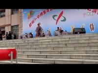 2014肥城一中慰问高三文艺演出节目-济癫乐-[