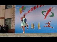 完整版预告片 2014肥城一中慰问高三文艺演出