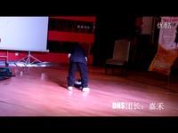 烟台DNS7岁小嘉禾曳步舞鬼步舞四月份演出比
