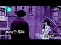 热点视频 经典MTV:王心凌 - 睫毛弯弯