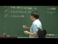 视频精华高中化学-高东辉-铁离子的v视频-内容高中寒假家长会图片